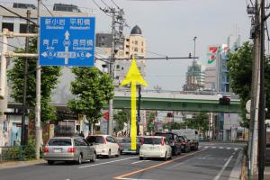 新小岩、平和橋方面に水戸街道を目指します。