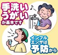 image.jpg12/5