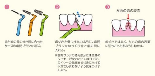 image.jpg2/5