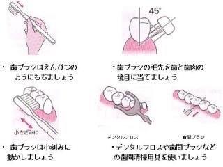 image.jpg2/14
