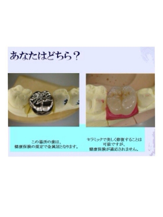 image.jpg5/2
