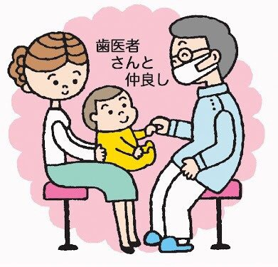 image.jpg6/9