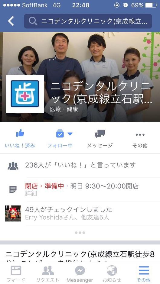 image.jpg11/14