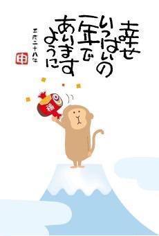 image.jpg1/5
