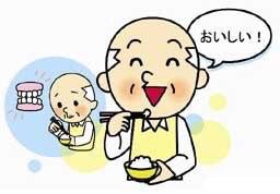 image.jpg6/4