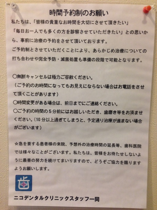 IMG_5198.JPG11/15