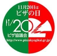 IMG_5211.JPG11/21