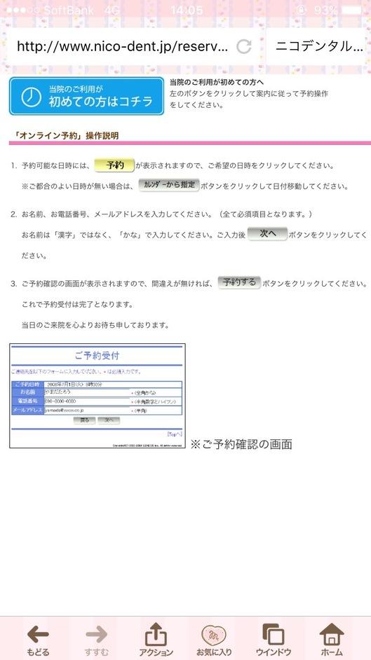 IMG_5393.JPG12/10
