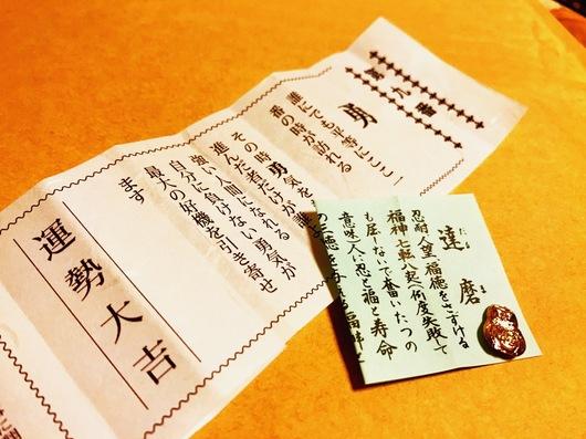 IMG_5649.JPG1/10